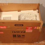 Diatone_DK-55WN_0001