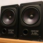Diatone_DS-100Z-B_0001