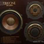 Diatone_DS-3000_0D07