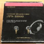 Luxman_JPS-10000_0002