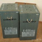 Onkyo_E-63AMK-II_0021