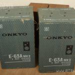 Onkyo_E-63AMK-II_0023