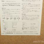 Sansui_S-7000_0018