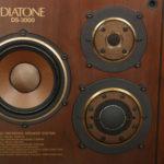 Diatone_DS-3000_DK-3000_0011